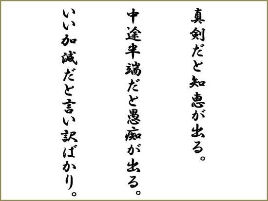 20151011103208